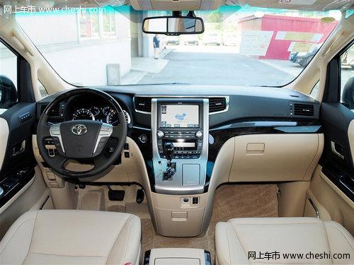 新款丰田阿尔法现车到店 全国最低报价高清图片