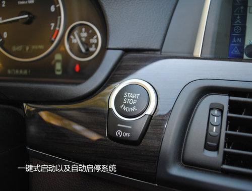 新BMW525Li豪华设计套装版 内饰篇 宝马5系 淄博车市图片
