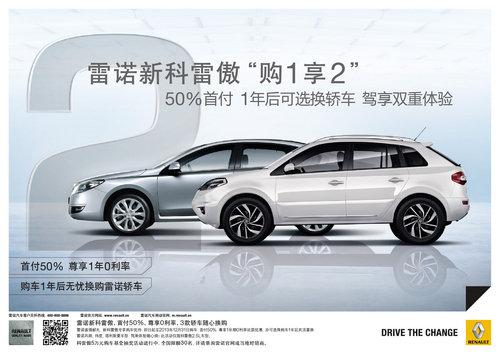 """""""双十一""""不容错过高品质实惠进口SUV!"""