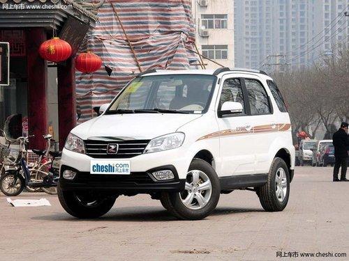 众泰T200现车销售价格稳定 最小自动档SUV