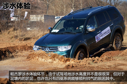国产依然强悍 体验广汽三菱帕杰罗劲畅高清图片