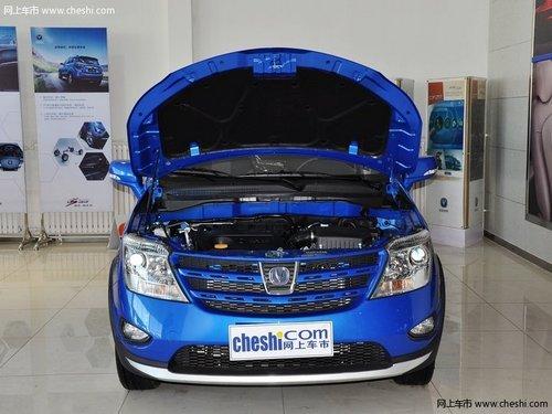 长安新CX20优惠5千元 年末大降价进行中高清图片