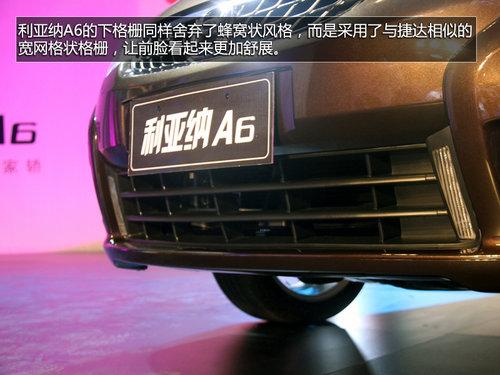 昌河铃木利亚纳A6实拍解析 售价5.49万起