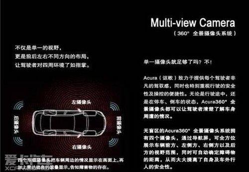 豪华座舱私人专属-讴歌全新MDX接受预定