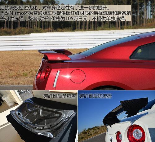 战神再次进化 日本体验日产GT-R Nismo
