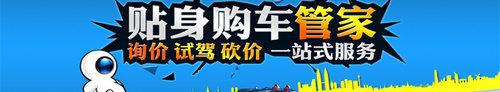 2014款讴歌MDX豪华版南京到店 定金5万