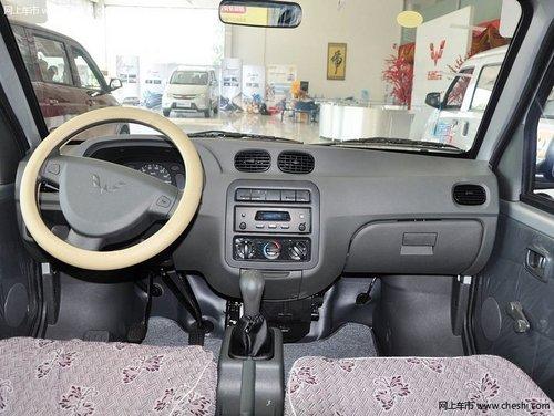 锡盟五菱新之光指定车型优惠3000元 现车