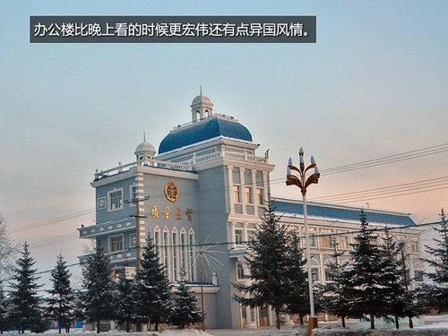一路向北!感受零下40° 中国极地初体验