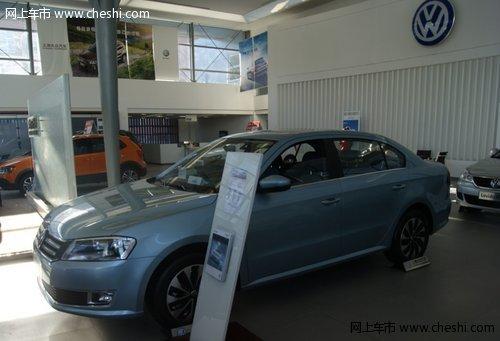 赤峰上海大众朗逸蓝驱技术版车到店销售