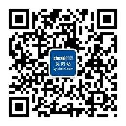 沈阳英朗XT最高优惠2.12万 经典车型热销