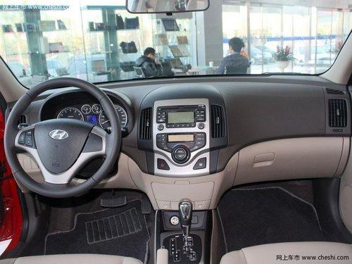 现代i30最高现金优惠1万元 实惠经典家轿