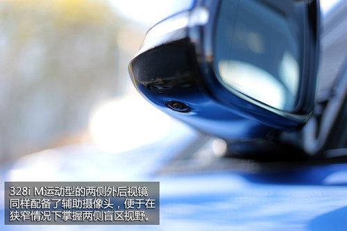 实力暴增 试宝马3系旅行车328iM套件版