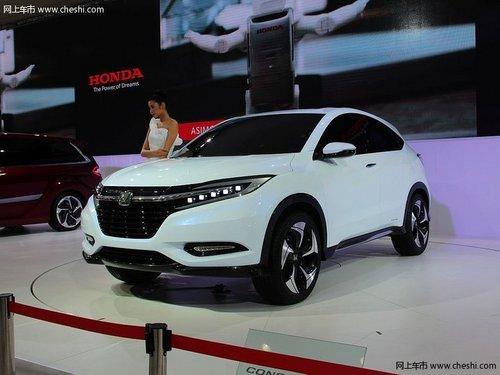本田将推出新SUV 小体型预计明年初上市