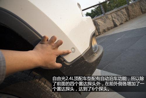 强有力的对手 试驾Jeep自由光2.4L 9速