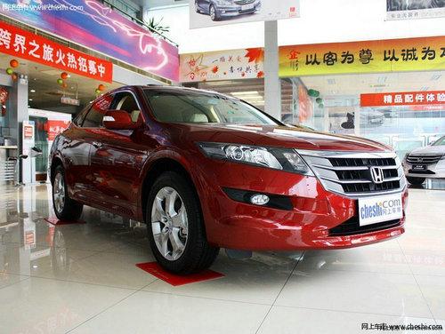 合群歌诗图最高综合优惠7万元 现车销售
