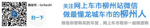 柳州和悦2012款现车在售 售价62800元起