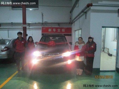 全新TIGGO瑞虎5首席车主喜落庞大奇瑞