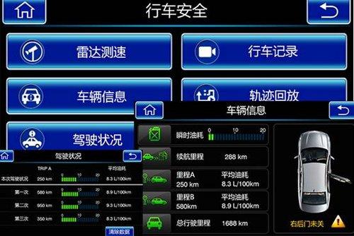 凌派dvd导航安装图凌派导航安装流程图