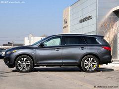 新款英菲尼迪JX35  现车特供成本价甩卖