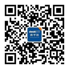 上海大众汽车将办2014年首届车展嘉年华