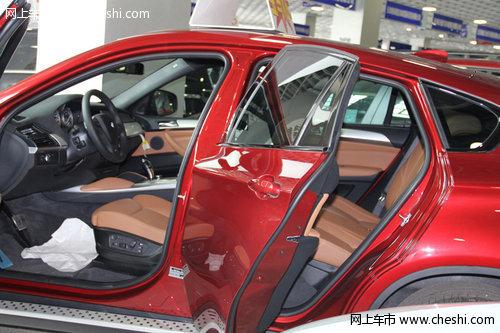 新款宝马X6现车  折扣价售狂促抢购80万