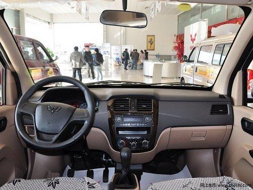 通辽五菱荣光1.2L售38800元起 现车销售
