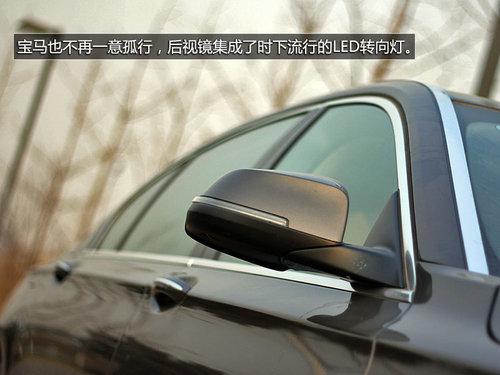 科技引领豪华 宝马740Li xDrive亮点解析