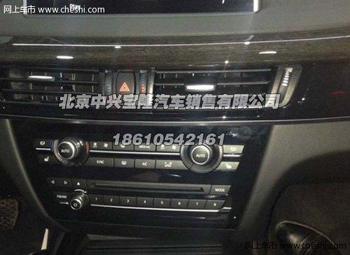 宝马X5美规14款  现车特价巨献势不可挡