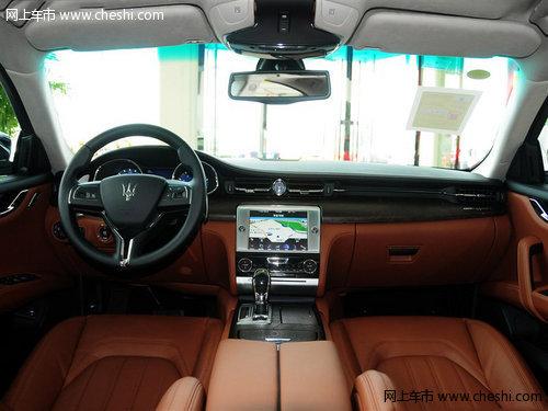 玛莎拉蒂总裁现车到店  优惠价感受奢华
