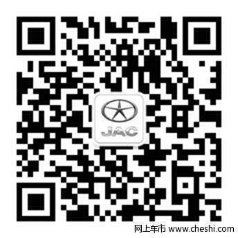 """马上有油 骏宇瑞风M5新年""""油""""礼送"""