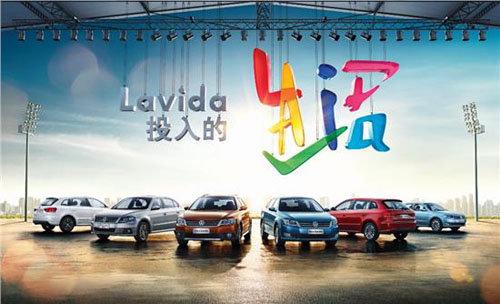 上海大众VW 继续蝉联单一品牌销量冠军