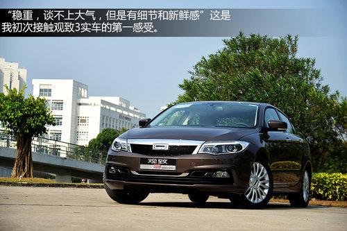 共计7辆车 2013年度E-NACP最安全车推荐