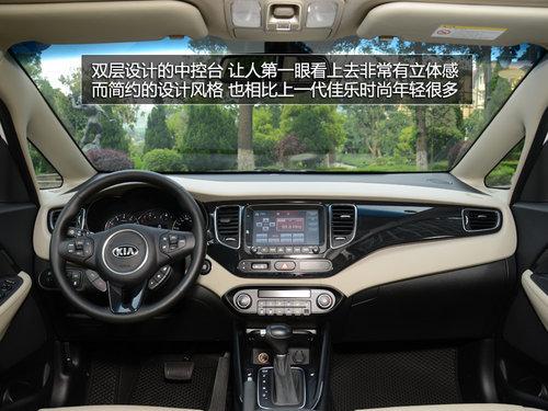 轿车/SUV皆有 欧洲碰撞测试最安全车推荐
