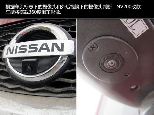搭载CVT变速箱 NV200改款实车谍照曝光