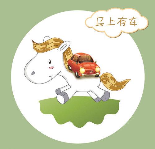 """3月1-2日武汉国际会展中心车展助您 """"马""""上有车"""