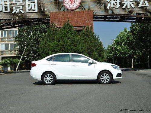 入门级家轿的时尚之选 江淮和悦A30车型