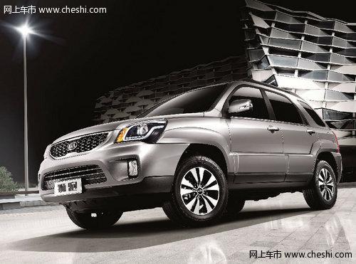 东风悦达起亚-SUV 全新狮跑 硬派本色
