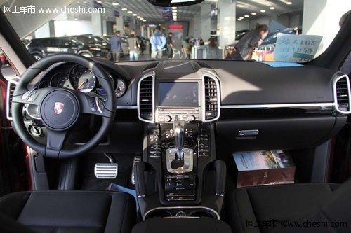 2014款保时捷卡宴中规版  现车巅峰让利