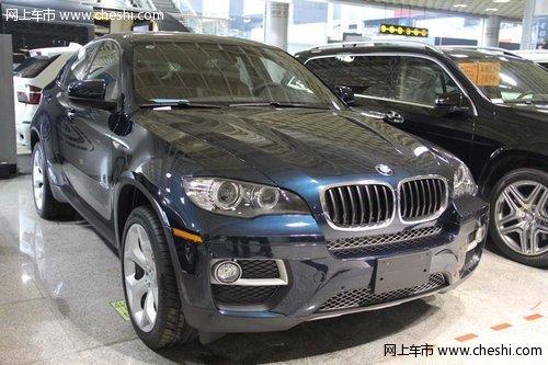 原装进口宝马X6  天津港心动特惠价79万