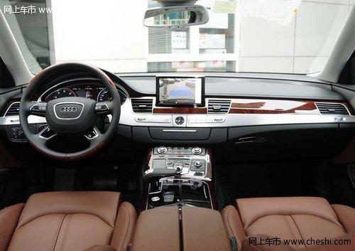 奥迪A8LW12现车 优惠积累劲爆价250.1万