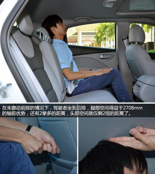 紧跟掀背风潮 试驾广汽菲亚特致悦1.4T
