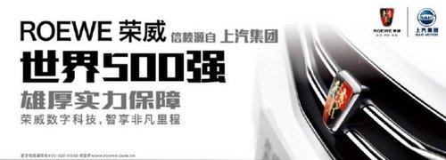 荣威MG最高钜惠现金5万元 再赠8800豪礼