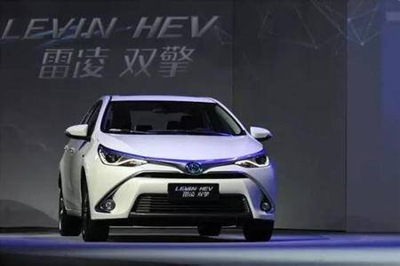 广汽丰田雷凌双擎 10月29日上市