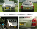 杀手锏 北京现代途胜2.7 V6