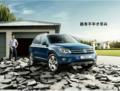 2012款Tiguan新车到店内饰精细 全面开启预订