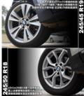 宝马x3轮胎介绍(图)