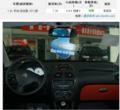 武汉雪铁龙C2颜色全 包牌价68000元(图)