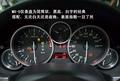马自达MX-5双座敞篷跑车内饰解析