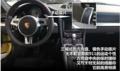 保时捷911 Carrera S——内饰(图)