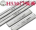 中华h530配件